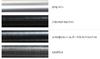 Весло K1 RAPA Carbon, 713 см2. TNP